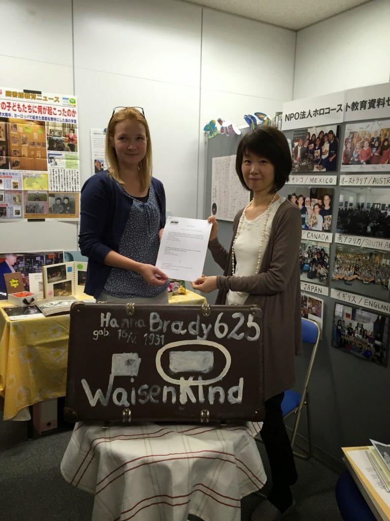 Agnieszka Sieradzka (Muzeum Auschwitz-Birkenau) i Fumiko Ishioka (Tokyo Holocaust Education Resource Center)